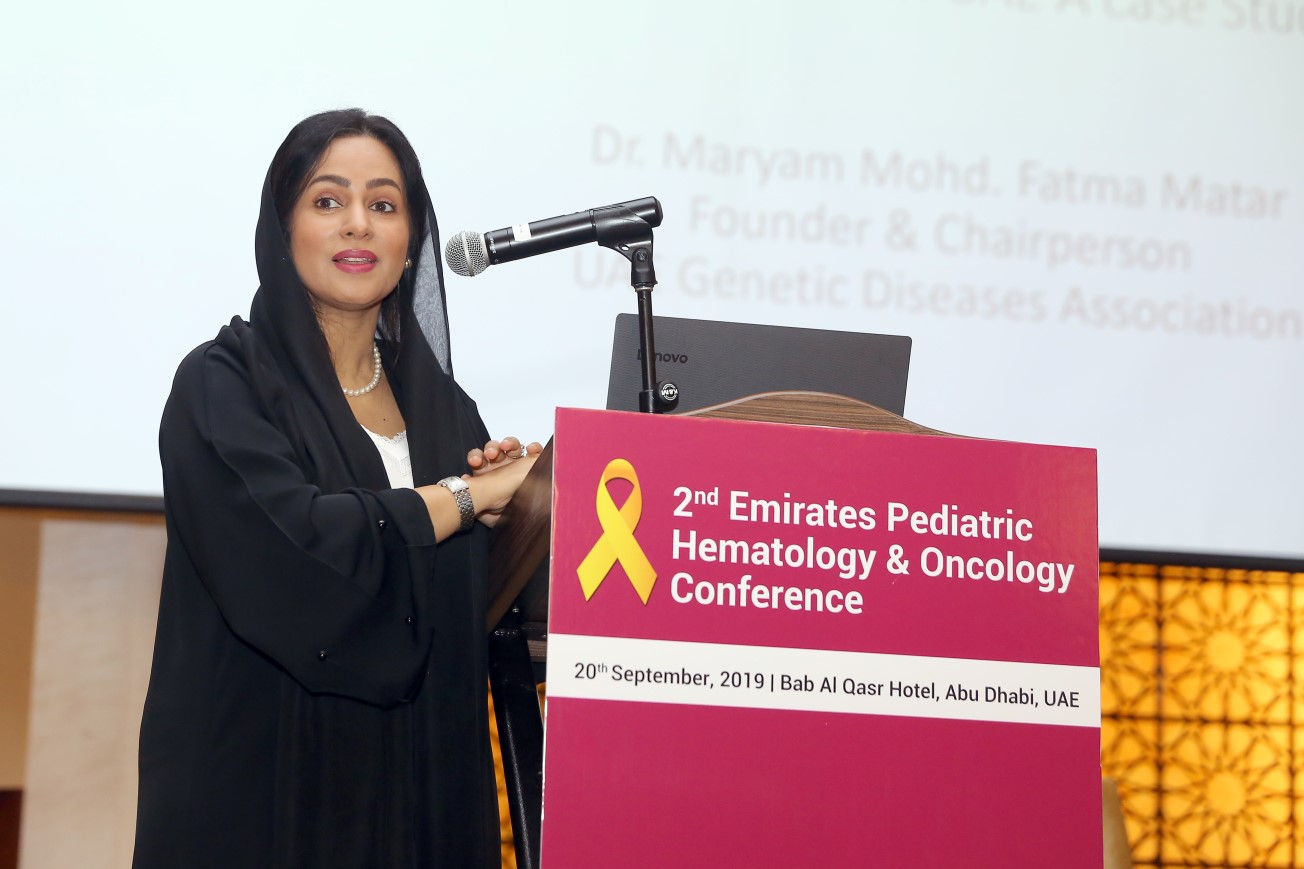 2nd Emirates Pediatric Hematology & Oncology Conference